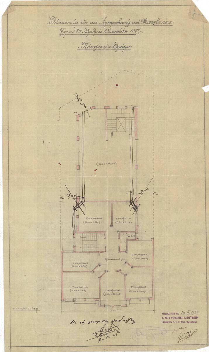 8a57b7915685 Ιστορία της εβραϊκής οικοδομικής και αρχιτεκτονικής δραστηριότητας ...